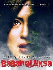 Watch Babangluksa (2011)