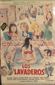 Los lavaderos 1986