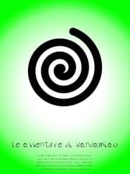Le avventure di Wandamiao (2021)