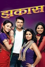 Zhakaas HD Download or watch online – VIRANI MEDIA HUB
