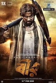 BIR 2020 Bangla Movie download & Online Watch [Web-DL 480p, 720p]