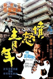 The Delinquent (1973)