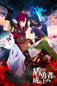 The Rising of the Shield Hero-Azwaad Movie Database