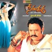 Poster del film Seethaiah
