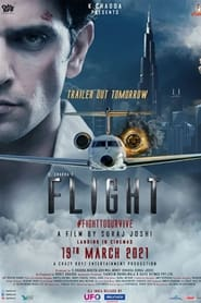 Flight (Hindi)