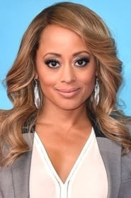 Foto de Essence Atkins