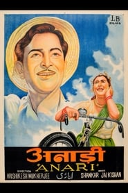 Anari 1959 Hindi Movie JC WebRip 400mb 480p 1.4GB 720p 4GB 9GB 1080p