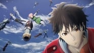 God Eater Season 1 Episode 12 : UNITED THEY STAND
