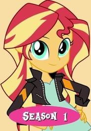 My Little Pony: Equestria Girls: Season 1