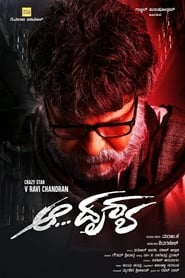 Aa Drushya (2019) 1080P 720P 420P Full Movie Download