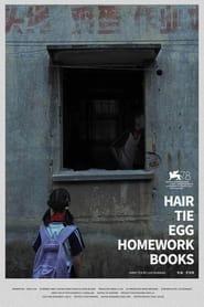 Hair Tie, Egg, Homework Books (2021)
