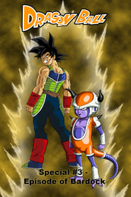 Imagen Dragon Ball Z: Episodio de Bardock (2011) | Dragon Ball: Episode of Bardock