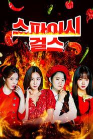 Spicy Girls