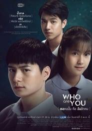 Who Are You Season 1 Episode 72