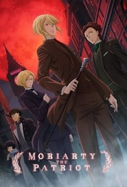 poster Moriarty the Patriot