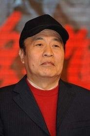 Wang Wufu