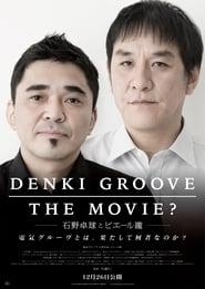 DENKI GROOVE THE MOVIE? ─石野卓球とピエール瀧─ (2015) Online Cały Film Lektor PL