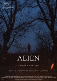 Alien (2019)