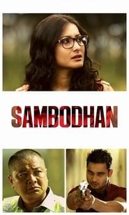 Sambodhan (2015) Online Cały Film CDA Zalukaj