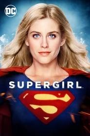 Supergirl en streaming