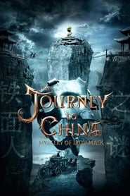 Image Journey to China: The Mystery of Iron Mask (2019)