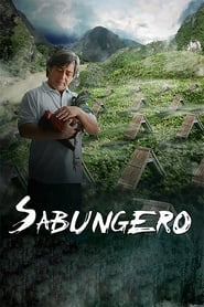 Sabungero Full Movie