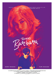 Ver Tezuka's Barbara Online HD Castellano, Latino y V.O.S.E (2019)