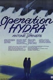 Operation Hydra 1980