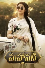 Mahanati (2018) Telugu Full Movie Watch Online Free