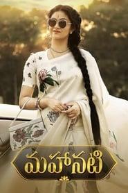 Poster Mahanati