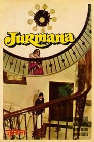 जुर्माना 1979