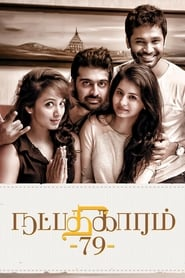 Natpadhigaram 79 (2016) CDA Online Cały Film