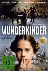 Надарени деца (2011)