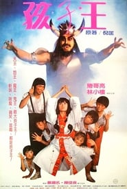 Poster King of the Children 1988