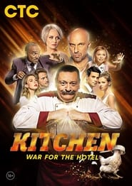 Watch The Kitchen. War for the hotel (2019)