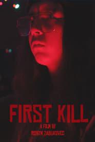 First Kill (2021)
