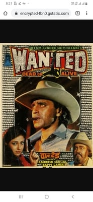 Wanted: Dead or Alive 1984