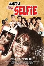 Hantu juga Selfie (2014)