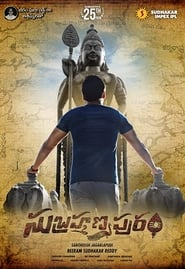 Subramanyapuram (2018) Hindi Dubbed