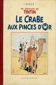 Le crabe aux pinces d'or 1947