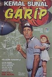 The Curious (1986)