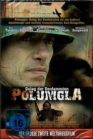 Полумгла (2005)