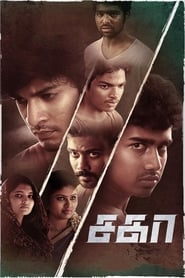 Sagaa (2019) Hindi Dubbed HD Movie