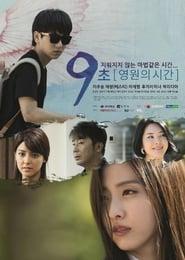 9 Seconds – Eternal Love ตอนที่ 1-7 ซับไทย [จบ] HD