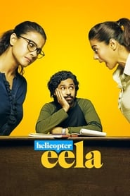 Helicopter Eela (2018) Hindi movie