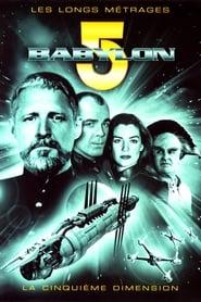 Babylon 5 : La Cinquième Dimension