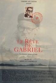 Le rêve de Gabriel 1996