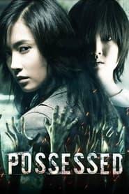 Possessed (2009) Hindi Dubbed