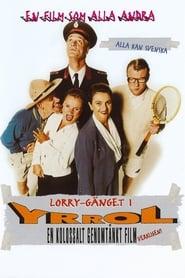 Yrrol – en kolossalt genomtänkt film (1994) Watch Online in HD