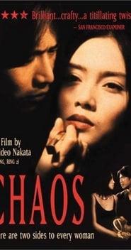 Chaos (2000)